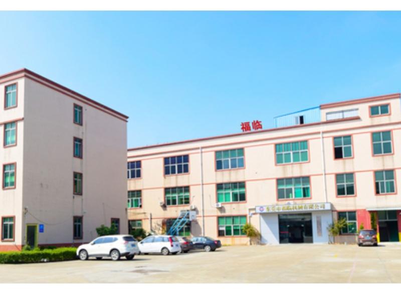 Dongguan Fulin Machine Co.,Ltd