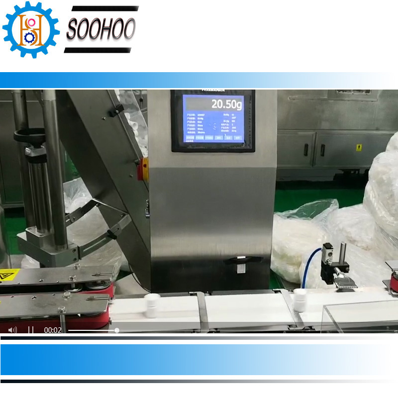 CHECKWEIGHER SCG Series