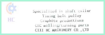cixi hc machinery co.,ltd