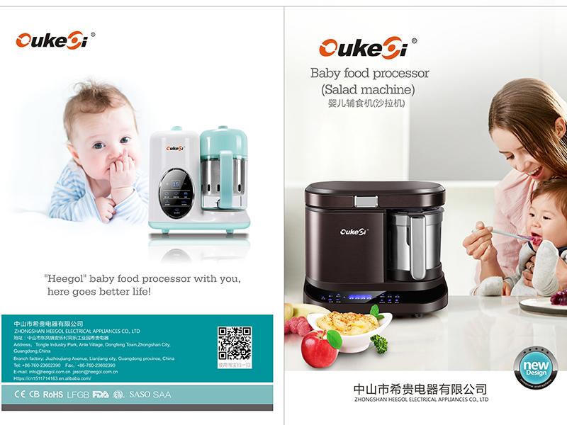 Zhongshan Heegol Electrical Appliances Co., Ltd