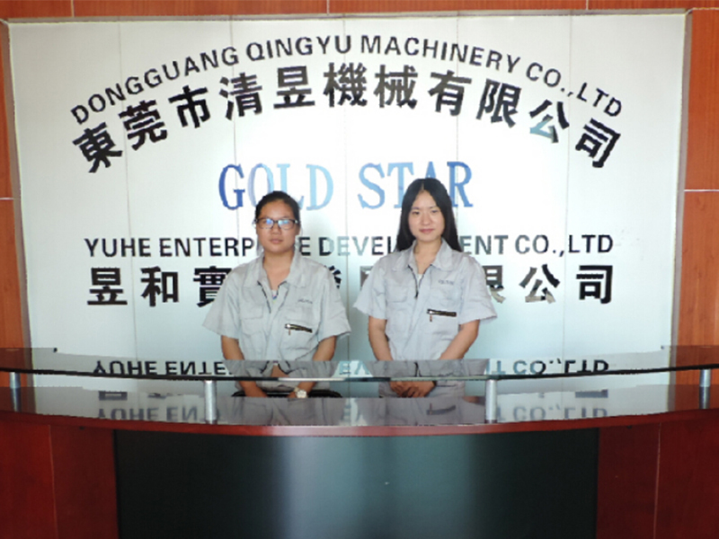 Goldstar Machining