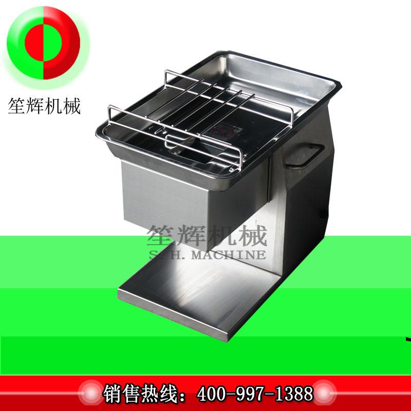 Trancheuse à viande automatique / trancheuse à viande multifonction / trancheuse à viande de bureau de taille moyenne QH-500
