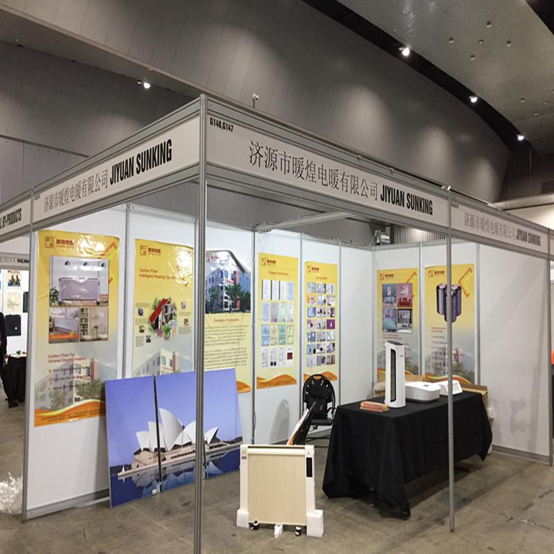 Salon du commerce et de l'investissement économiques Australie-Chine 2019