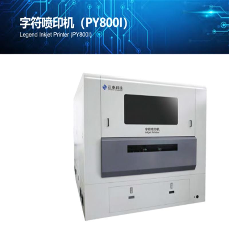 Imprimante à jet d'encre Legend Legend (PY300D-F / PY300D)