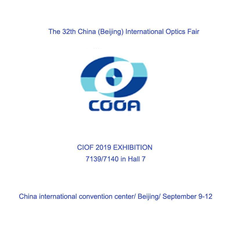 La 32ème foire internationale d'optique en Chine (Beijing)