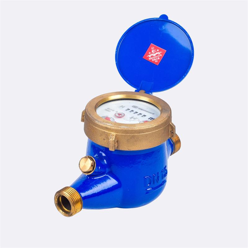 Compteur d'eau réglable externe à jet multiple, type sec