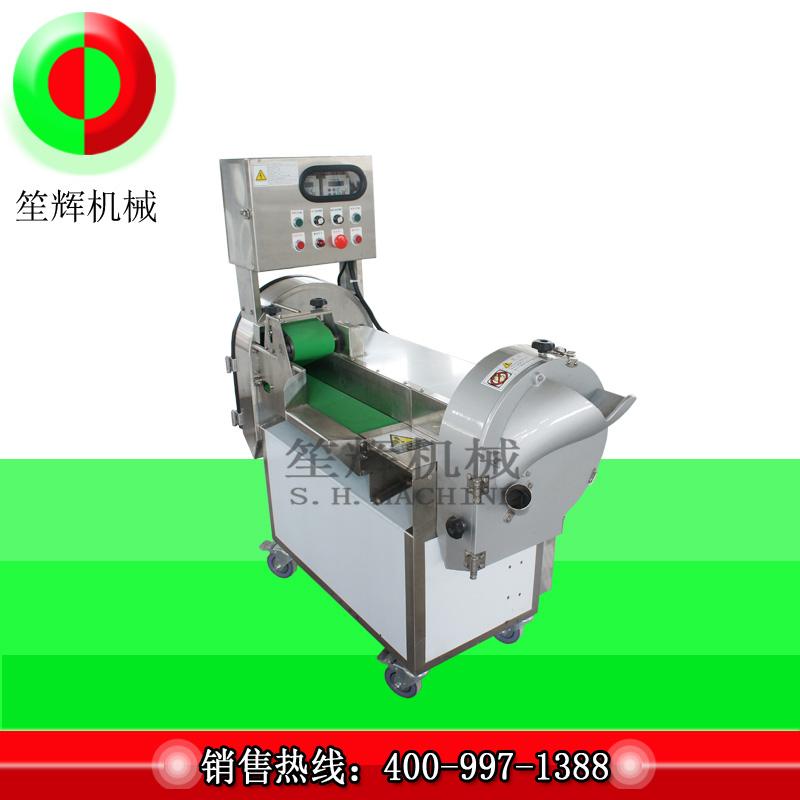 Introduction de l'utilisation et de l'exploitation d'une machine à couper les fruits et légumes