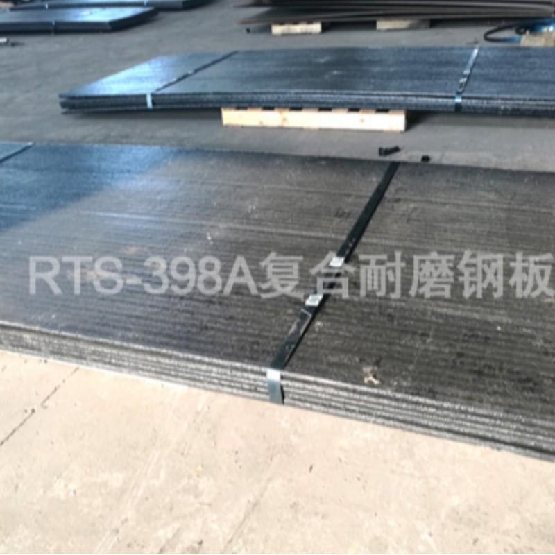Mode de traitement composite de tôle d'acier composite
