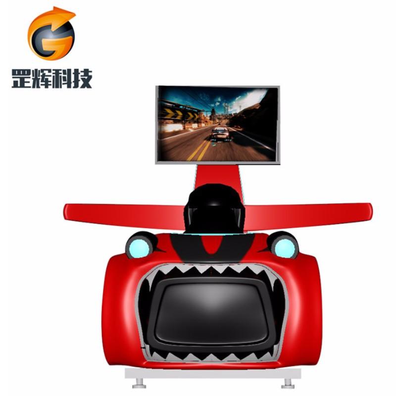 Racing Simulator VR Machine Vente chaude équipement de parc à thème vr automobile à trois essieux