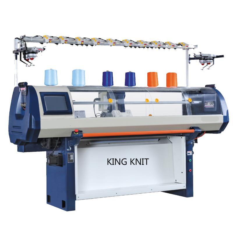 Machine à tricoter à plat automatique: