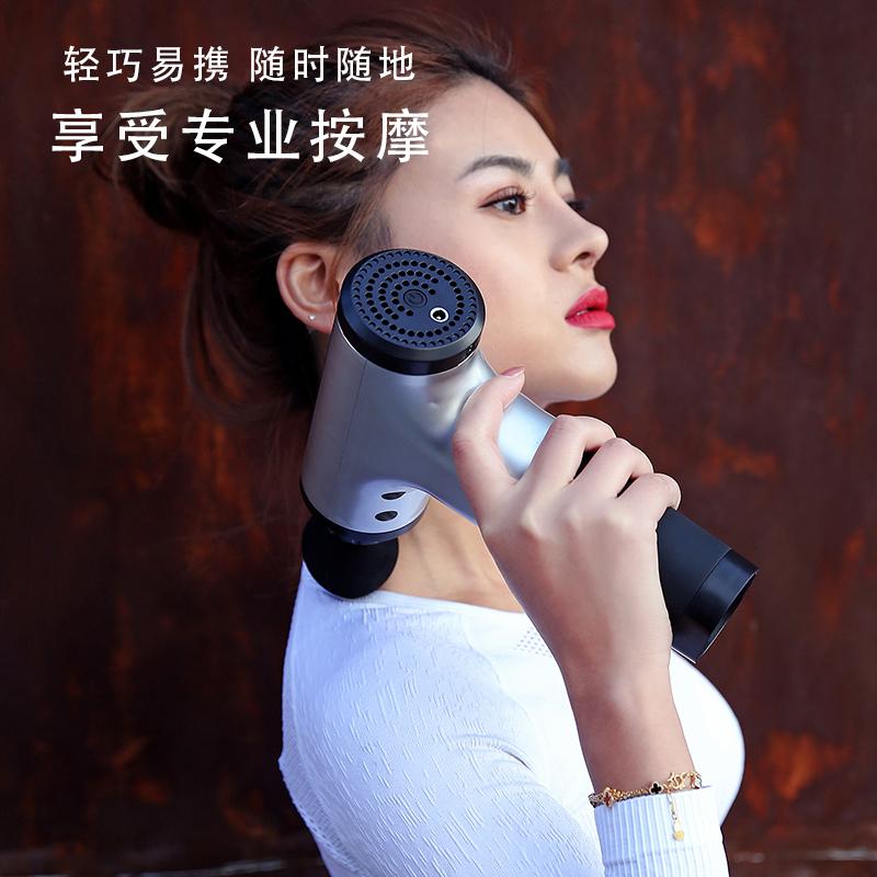 7.4V Masseur de vibrations portatif Massage Gun Muscle Relax Massager